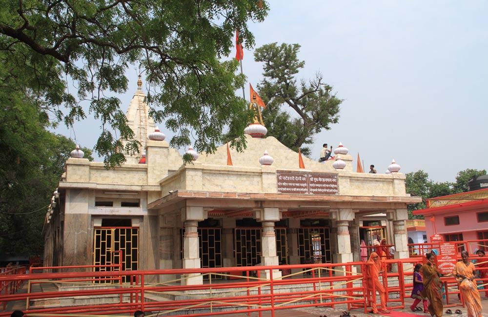 Patan Devi, Patna