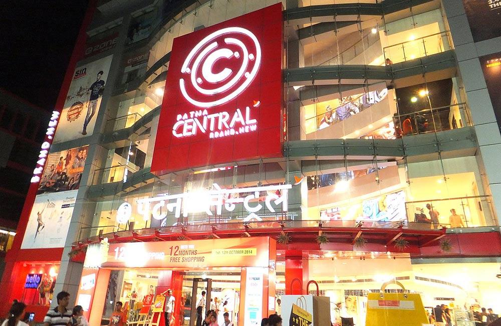 Patna Central Mall, Patna