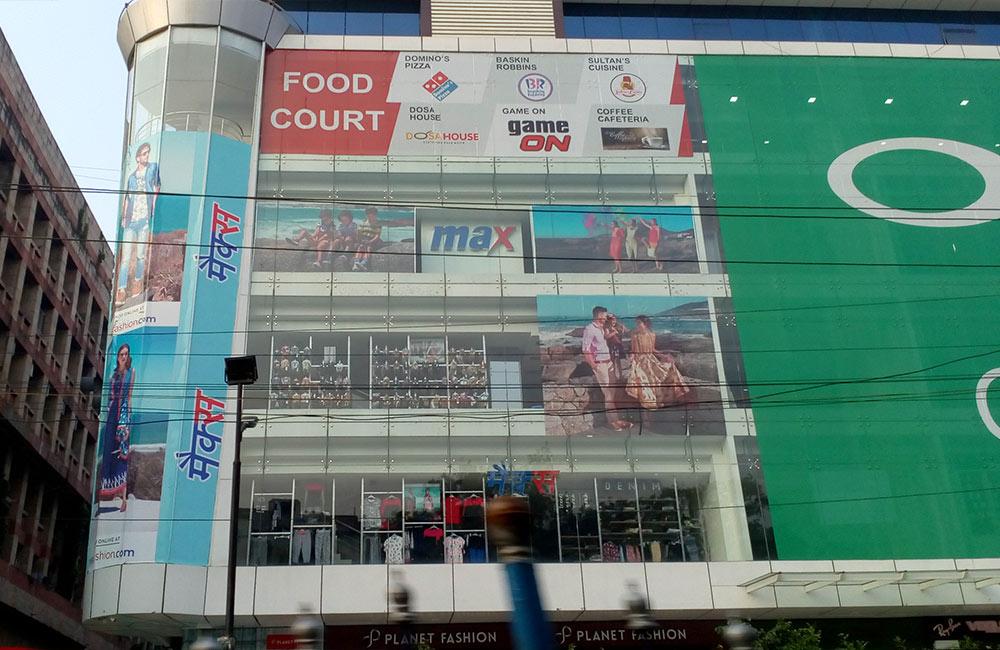 Patna One Mall, Patna