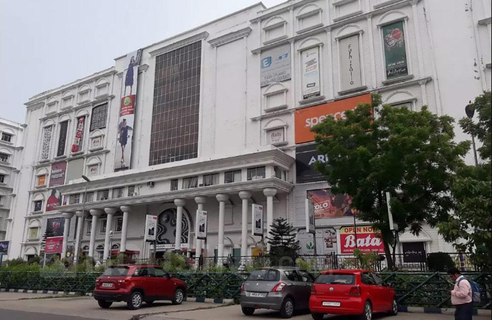 Axis Mall, Kolkata