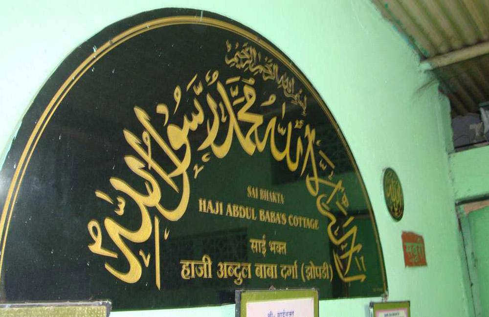 Abdul Baba Cottage, Shirdi