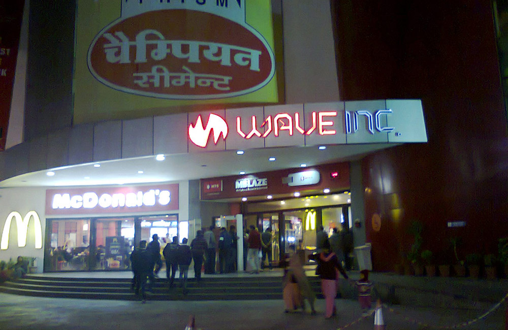 East End Mall (Wave), Lucknow