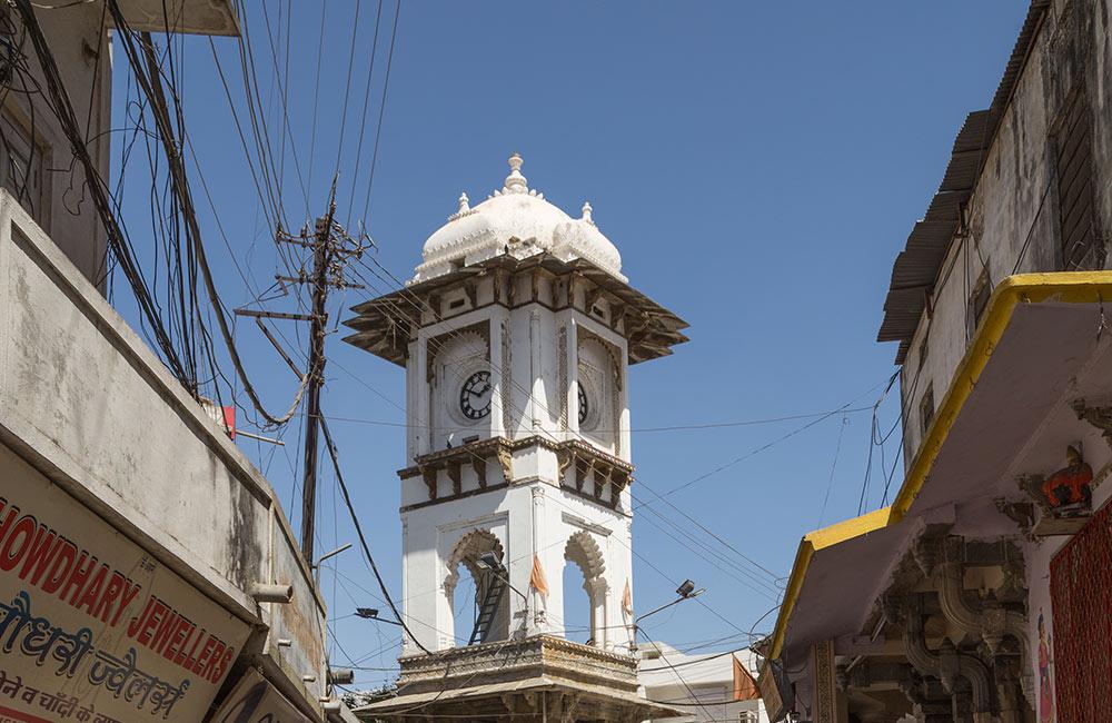 Ghanta Ghar, Udaipur