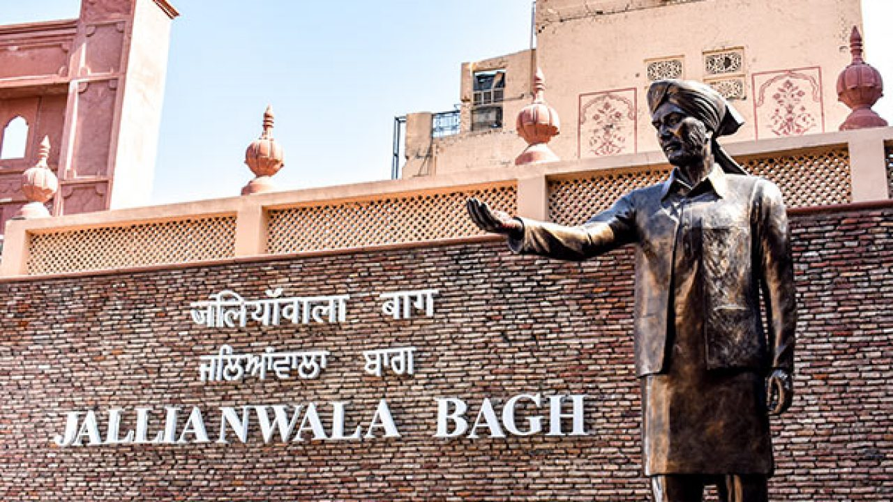 Jallianwala Bagh, Amritsar: Information, HIstory, Architecture ...