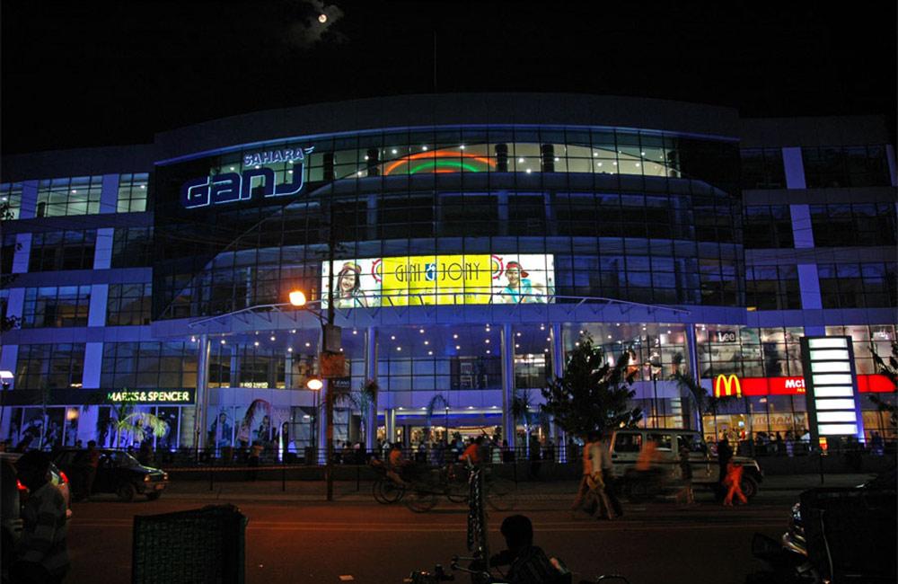 Saharaganj Mall, Lucknow