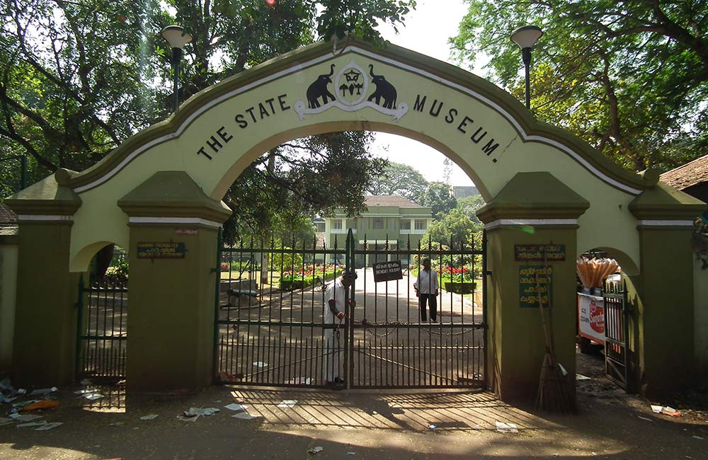 Thrissur Zoo and State Museum,Thrissur