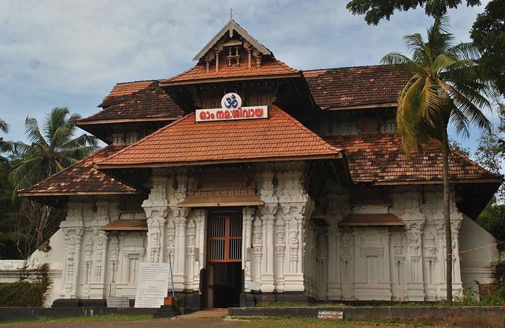 Vadakkunnathan Temple,Thrissur