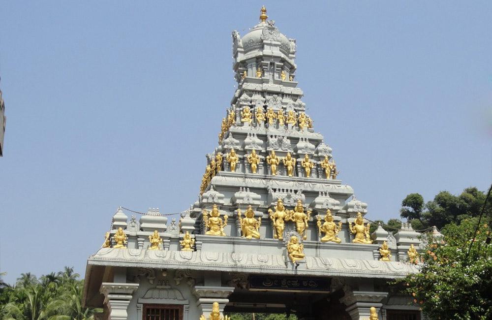 Kadri Sri Manjunatha Temple, Mangaluru