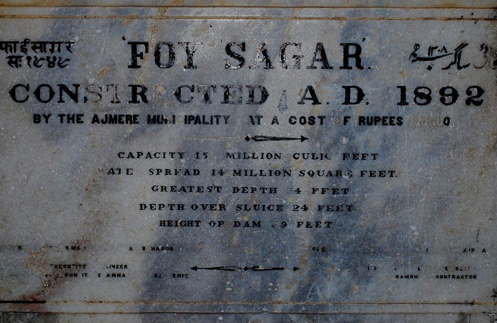 Lake Foy Sagar, Ajmer