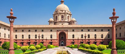 Rashtrapati Bhavan, New Delhi: One of the World's Largest Presidential Houses
