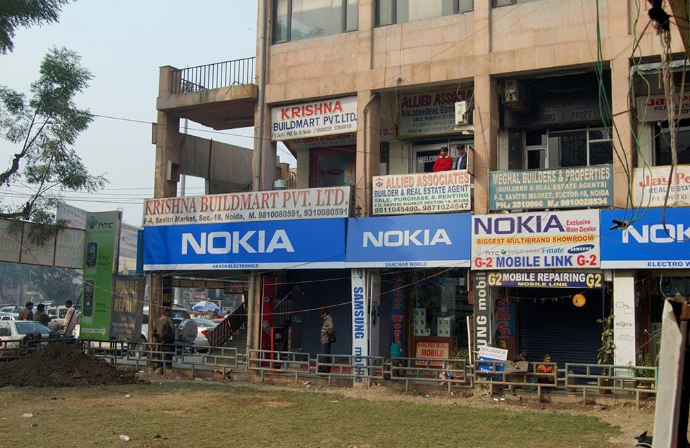 Savitiri Market, Noida