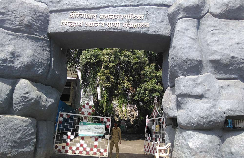 Siddharth Garden and Zoo, Aurangabad