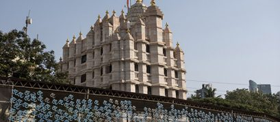 Siddhivinayak Temple, Mumbai: A Celebrated Place of Worship