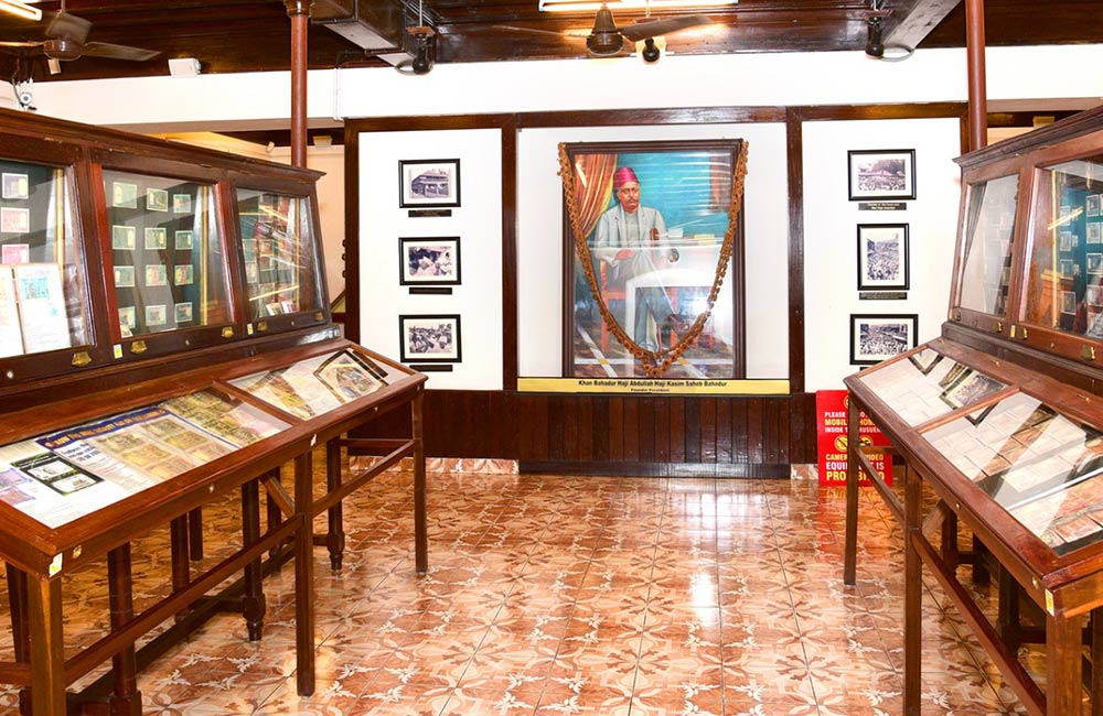 Corporation Bank Heritage Museum, Udupi