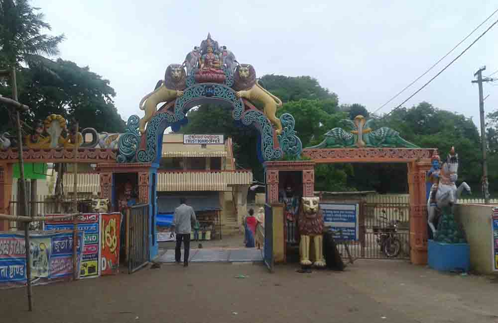 Loknath Temple, Puri