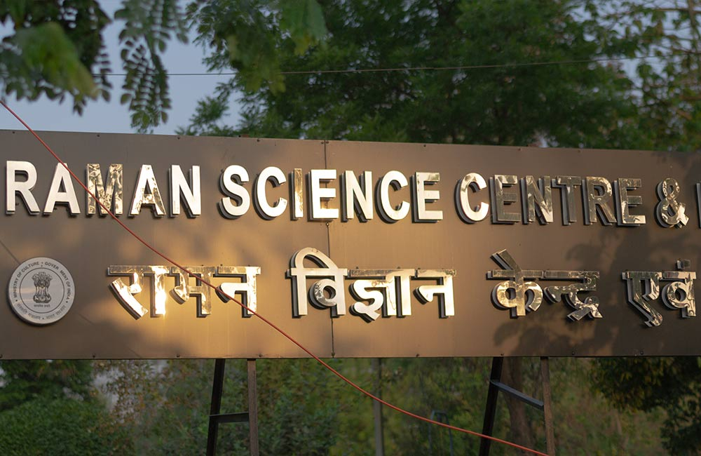 Visit Raman Science Center, Nagpur