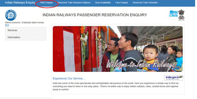PNR Status - Step by Step Guide to Check IRCTC PNR Status Online