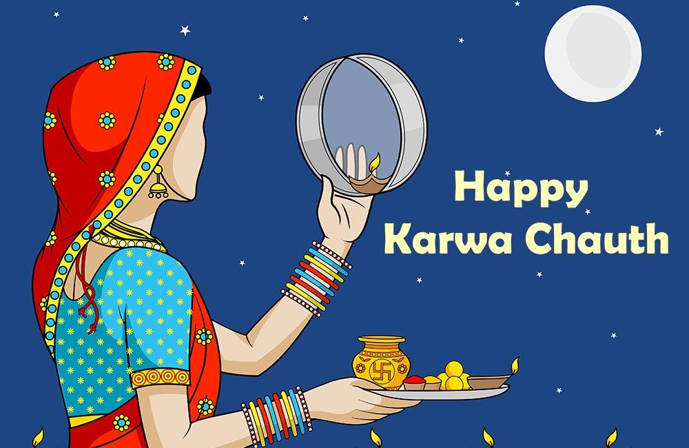 Karva Chauth (Karwa Chauth) | History and Significance