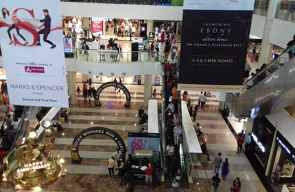 Viviana Mall | Popular Mall in Thane