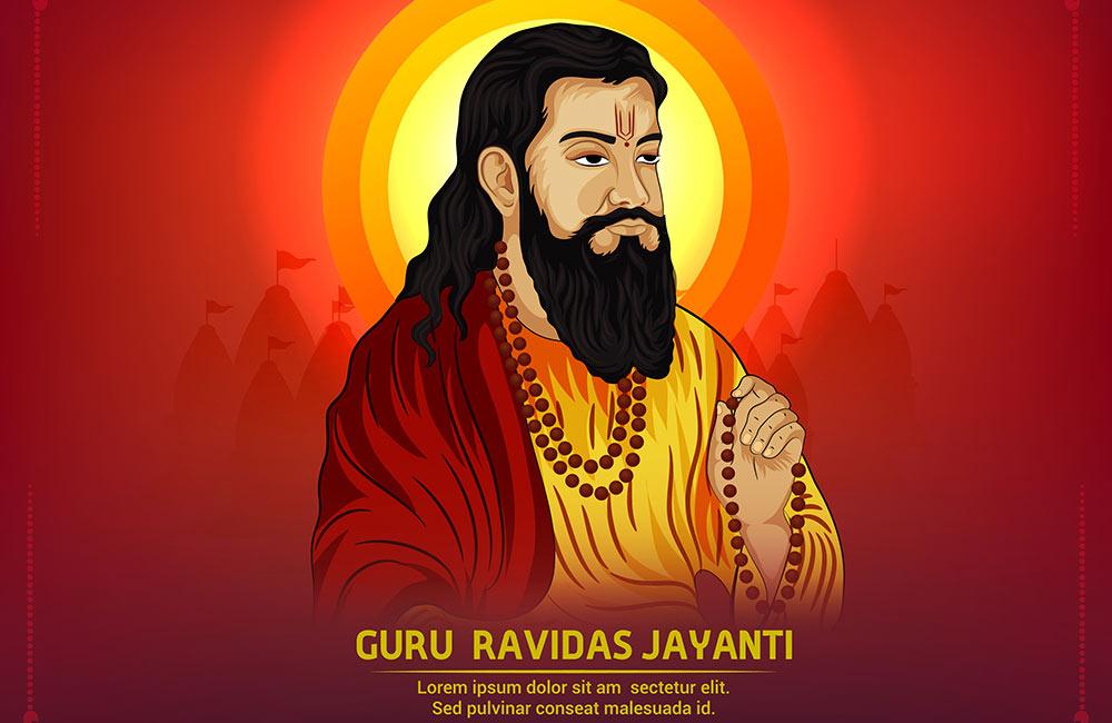 Guru RavidasJayanti 2020 | Guru RavidasJayanti History andSignificance