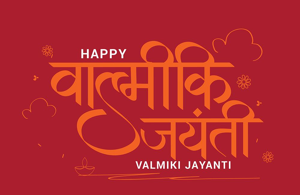 Valmiki Jayanti 2020 | Valmiki Jayanti Celebrations